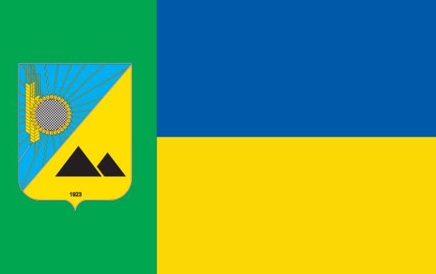 Прапор Павлоградського району (flag-157)