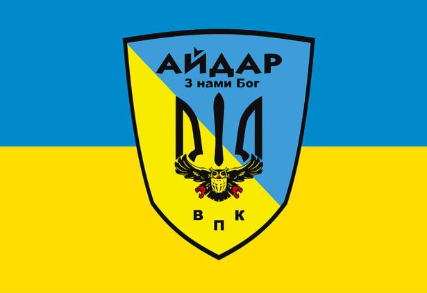 Прапор Айдар (military-00048)