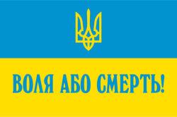 flag-00063
