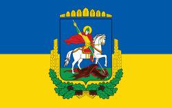 flag-173