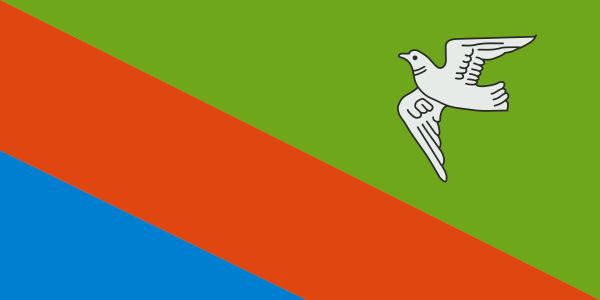 Прапор Горлівки (flag-179)