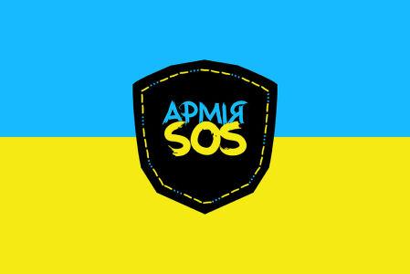 Прапор Армії SOS (military-00041)