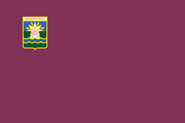 Прапор міста Новомосковська (flag-000103)