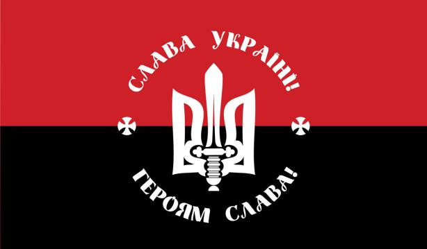 Прапор Слава Україні (flag-00023)