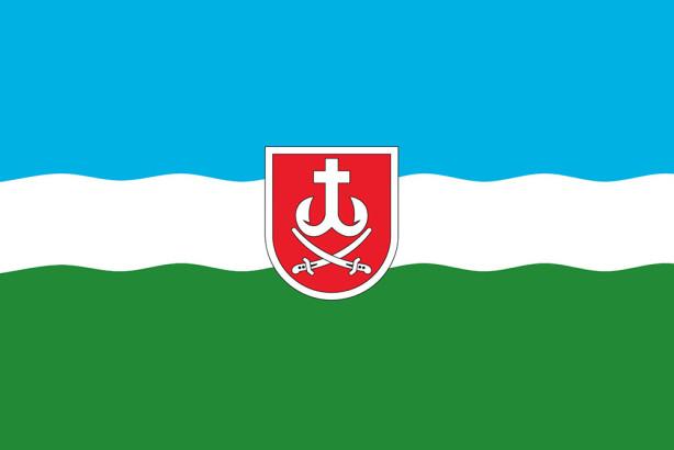Прапор Вінницького району (flag-128)