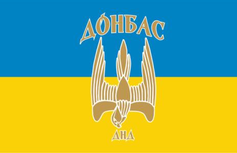 прапор батальйону Донбас (military-00028)