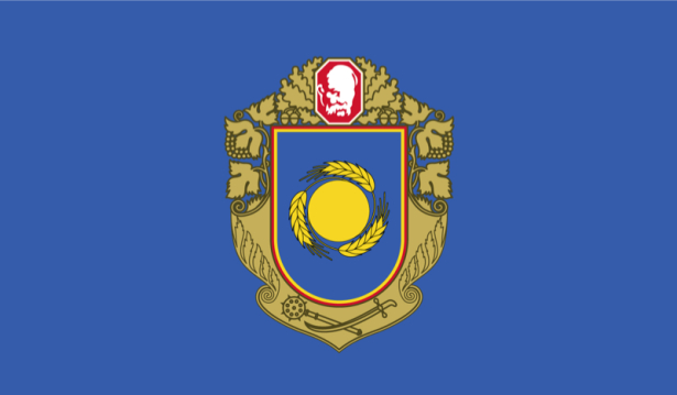 прапор Черкаської області (flag-00005)