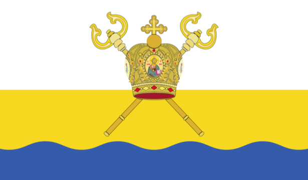 Прапор Миколаївської області (flag-00012)