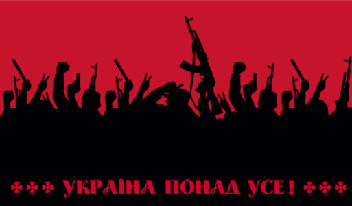 Прапор Україна понад усе! (flag-00024)