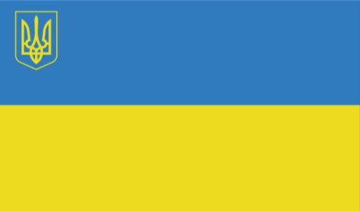 Прапор України герб (flag-00029)
