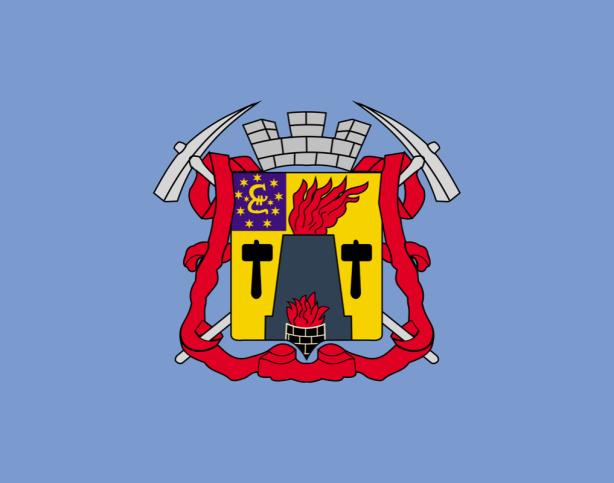 Прапор міста Луганська (flag-000101)