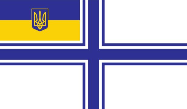 Військово-морський прапор (military-00003)