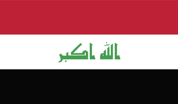 прапор Іраку (world-00074)