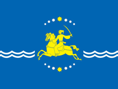 Прапор Нікополя (flag-124)