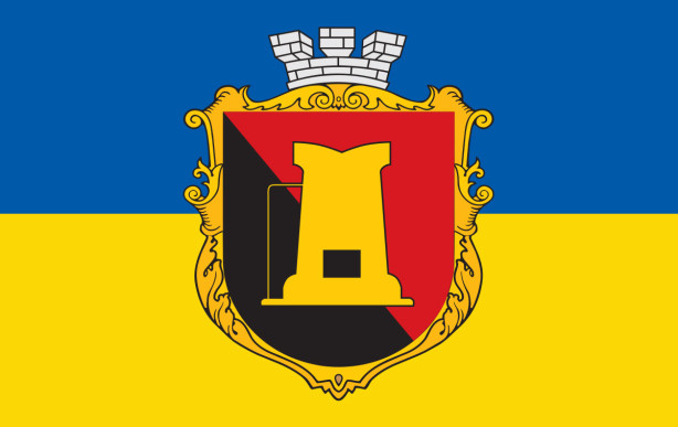 Прапор Герб Єнакієвого (flag-148)