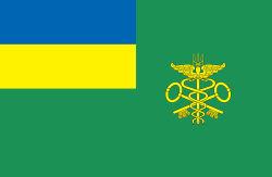flag-119