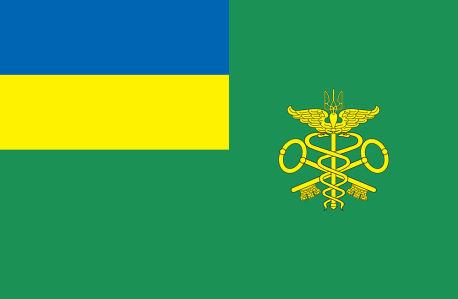 Прапор Державної митної служби України (flag-119)