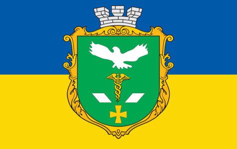Прапор Герб Слов'янська (flag-142)