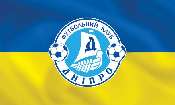 прапор Дніпро Україна (football-00106)