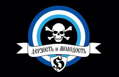 Прапор Молодость и Дерзость (football-00111)