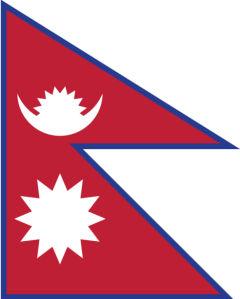 Прапор Непалу (world-00280)