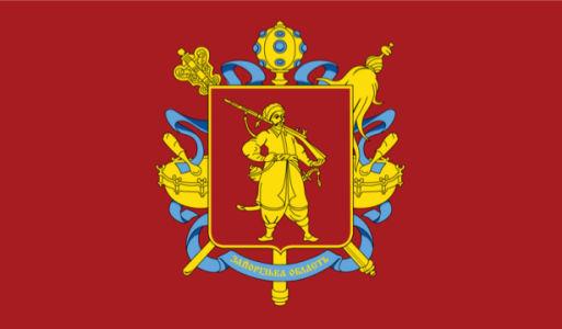 Прапор Запорізької області (flag-00043)