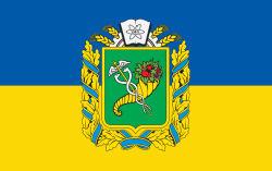 flag-174