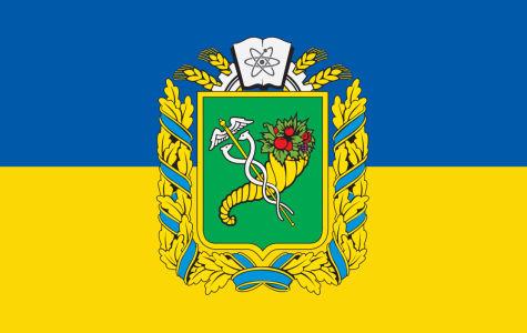 Прапор Герб Харківської області (flag-174)