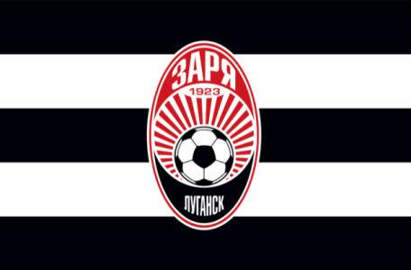 прапор ФК Заря Луганськ (football-00030)