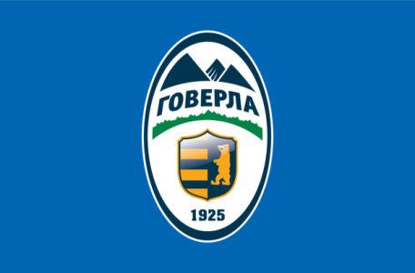 Прапор ФК Говерла (football-00098)
