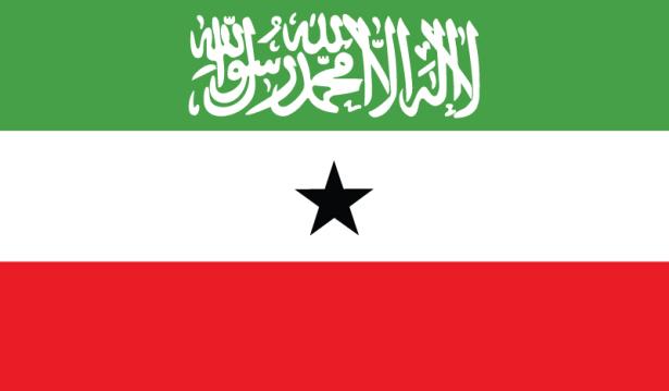 прапор Сомаліленду (world-00055)