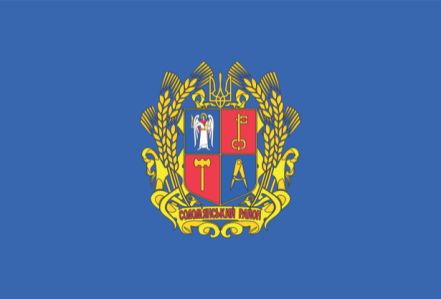 Прапор Солом'янського району міста Києва (flag-00073)