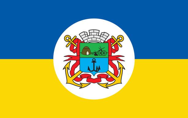 Прапор герб Бердянська (flag-140)