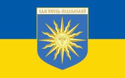 flag-168