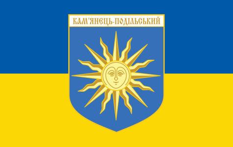 Прапор Герб Кам'янця-Подільського (flag-168)