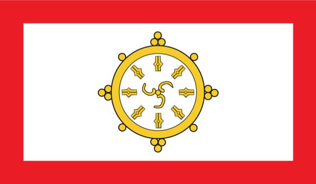 прапор Сіккіму (world-00049)