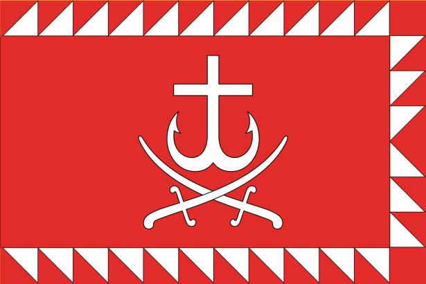 прапор міста Вінниця (flag-00099)
