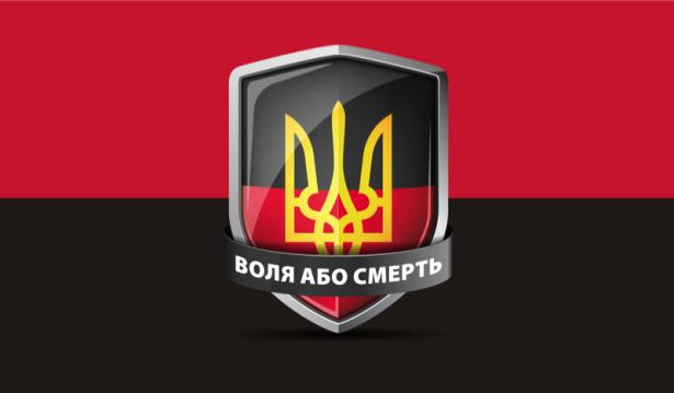 прапор Організації українських націоналістів (flag-00022)