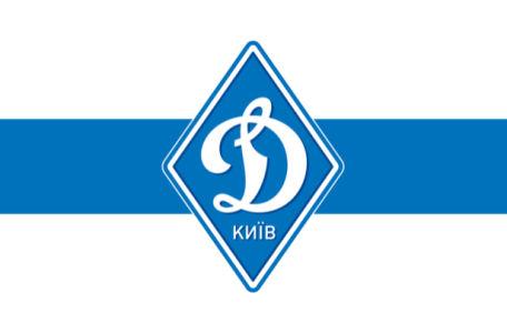 прапор ФК Динамо Київ (football-00031)