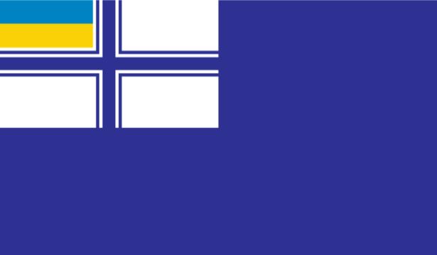 Прапор допоміжного корабля (military-00006)
