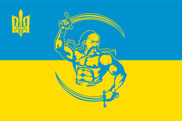 прапор України козак шабля (flag-00070)