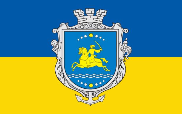 Прапор Герб Нікополя (flag-172)