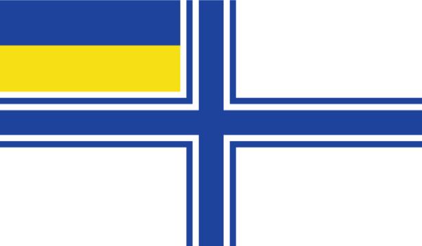 Військово-морські сили Української Народної Республіки (military-00001)