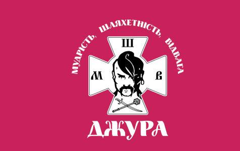 Прапор Всеукраїнської дитячо-юнацької військово-патріотичної гри «Сокіл» (flag-135)