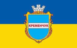 flag-144