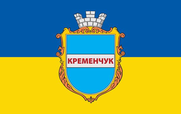 Прапор Герб Кременчука (flag-144)