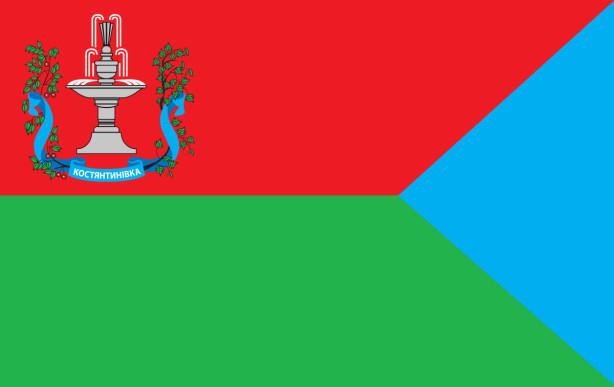 Прапор Костянтинівки (flag-153)