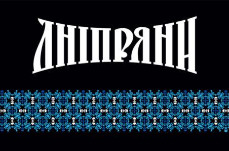 прапор Дніпрянин (football-00016)