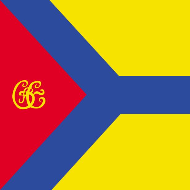 Прапор міста Кіровоград (flag-00087)
