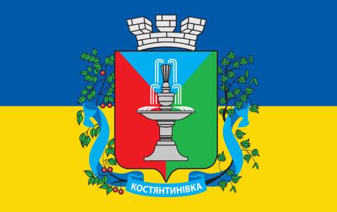 Прапор Герб Костянтинівки (flag-152)